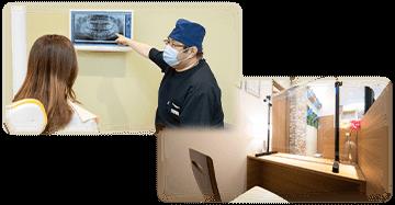 除菌・滅菌・消毒が徹底された感染予防対策による衛生管理